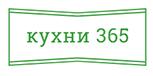 Интернет-магазина Кухни 365 - Саки